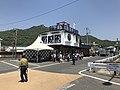 Mount Kurotakiyama and Tadanoumi Ferry Terminal 2.jpg