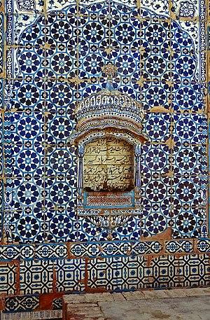 Shah Gardez - Image: Multan Ghad Mausol Det