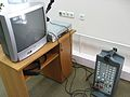 Multimedia Workstation.jpg