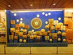 MumbaiAirportMuseum-August2016 (3).jpg