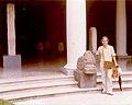 Museo Nacional de Arqueología y Etnología de Guatemala Patio 1979.jpg