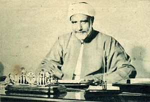 Mustafa Al-Maraghi - Mustafa al-Maraghi sitting at his desk