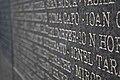Muzeul victimelor comunismului detaliu.jpg
