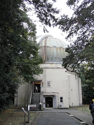 National Astronomical Observatory of Japan - 65cm refractor dome, now Observatory History Museum