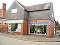 N J Evans gas appliances shop in Jehu Road - geograph.org.uk - 1560819.jpg