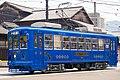 """Nagasaki Electric Tramway Type 300 310 """"Minato"""".jpg"""