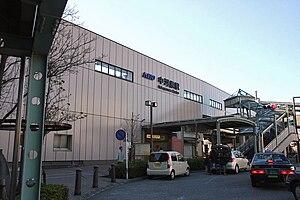 Nakagawara Station (Tokyo) - Nakagawara Station, September 2013