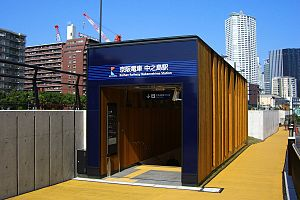 Nakanoshima-Station-Entrance1-20081019.jpg