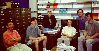 Yoichiro Nambu - Nambu and associates in 1996