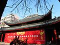 Nantong Confucian Temple 10 2013-01.JPG