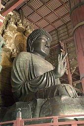 The Daibutsu in the temple