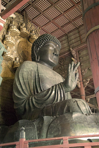 Tōdai-ji - The Great Buddha (Daibutsu) in the main hall