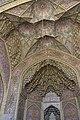 Nasir-ol-molk mosque detail2.jpg