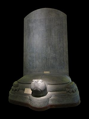 Bixi - The Vinh Lang stele from Lê Lợi's mausoleum, erected in the 6th year of Thuận Thiên reign (1433)