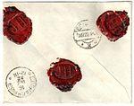 Netherlands 1922-12-14 cover reverse.jpg