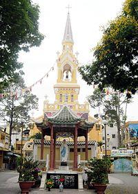 Nhà thờ Cha Tam (Chợ Lớn).jpg