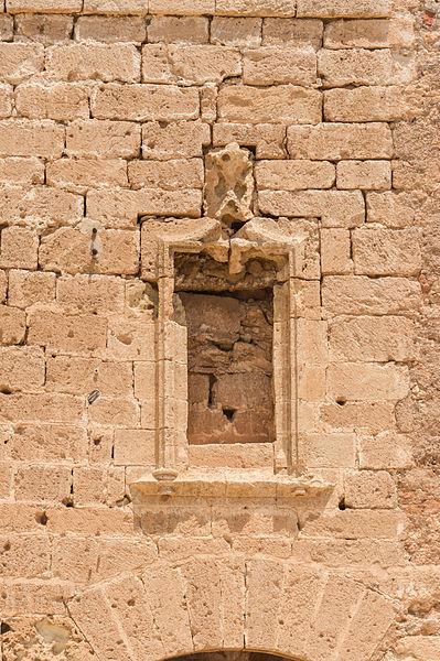 File:Niche, Torre del Homenaje, Alcazaba, Almeria, Spain.jpg