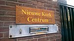Nieuwe Kerk Centrum mailbox with local sticker, Groningen (2018) 02.jpg