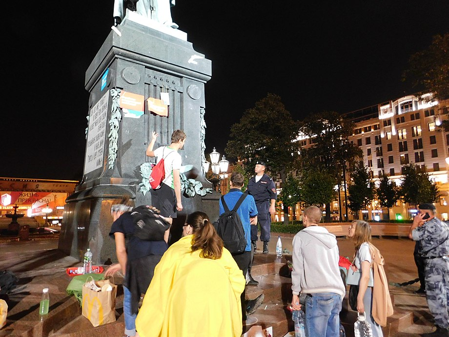 Night picket on Pushkin Square (2018-09-09) 99.jpg