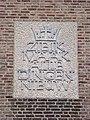 Nijmegen Remonstrantse kerk, Prof. Regoutstraat 23 gevelsteen vrome tekst.JPG