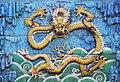 Nine Dragons Screen dragon 5 close up.jpeg
