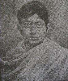 Nirmal Jiban Ghosh.jpg