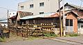Nishi-Gobō Station 002.JPG