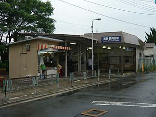 railway station in Mukō, Kyoto prefecture, Japan