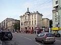 Nizhny Novgorod. School N3.jpg