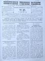 Nngv-1892-45.pdf