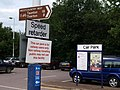 Notices, Tiverton Parkway car park - geograph.org.uk - 1394760.jpg