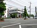 Numazu-post office.JPG