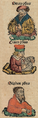 Nuremberg chronicles f 082v 4.png