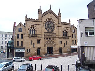 O2 Academy Leeds - Front exterior view of the venue (c.2010)