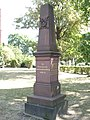 Obelisk Schwanheim 1872.JPG