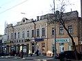 Odesa Velyka Arnautska 84-2.jpg