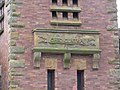 Ohio Central carving on Toledo and Ohio Central Railroad Station, September 2016.JPG