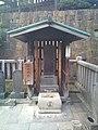 OishiYoshio20101023.jpg