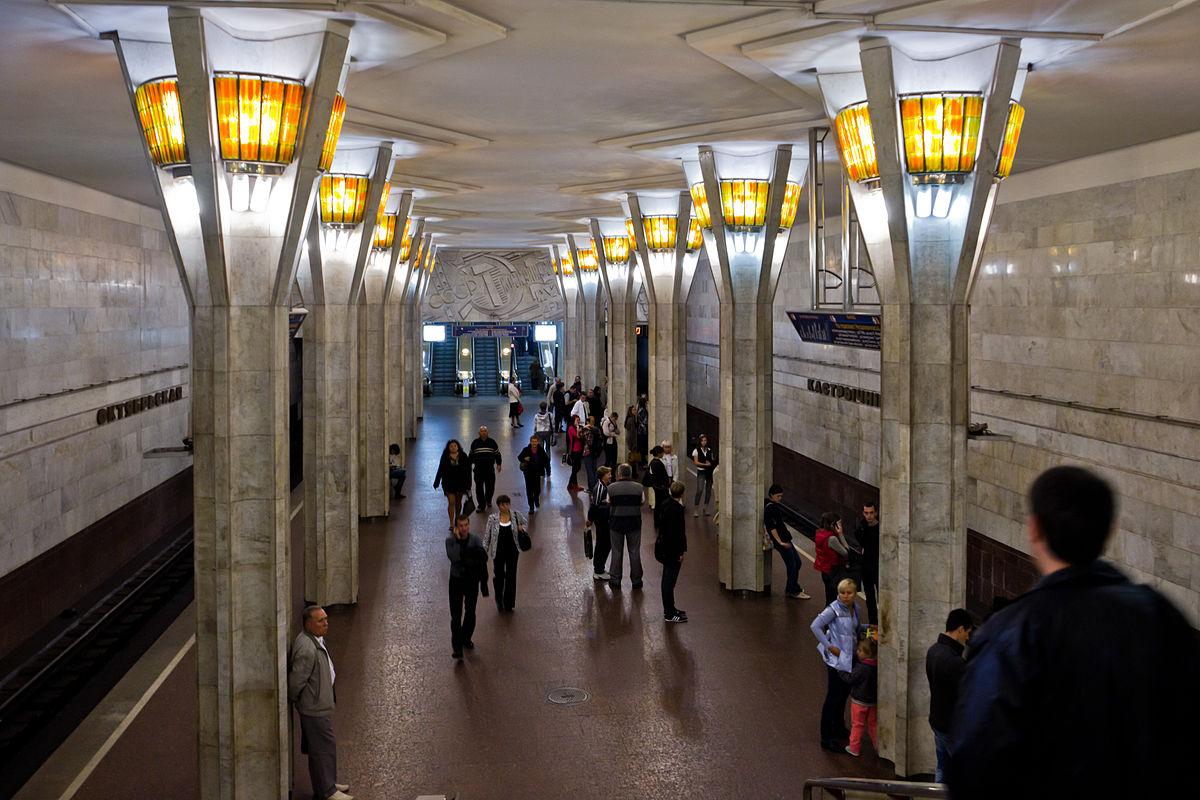 Закрытие станции метро октябрьская
