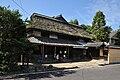 Okuni house 01.JPG