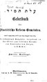 Olath Tamid Gebetbuch fur Israelitische Reform-Gemeinden (David Einhorn 1862).pdf