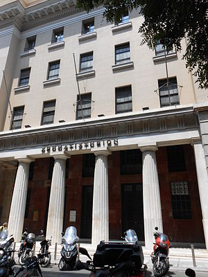 Athens Exchange - The building in Sofocleous Street that used to accommodate the Athens Exchange until 2007