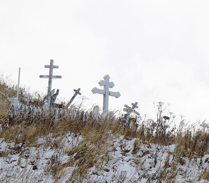 File:Old Russian Graveyard.jpg