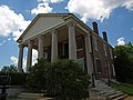 Old State Bank Decatur July 2010 04.jpg