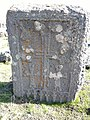 Old big cemetery, Garni (45).jpg