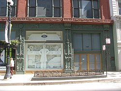 Oliver Typewriter Building Front Door and Design.JPG