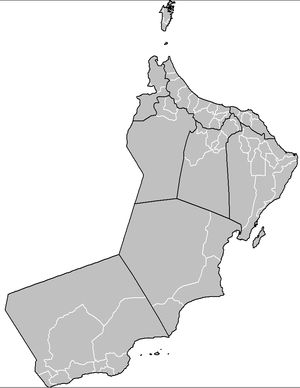 Provinces of Oman - The minor (light) lines show the provincial borders and the major (dark) lines show region and governorate borders