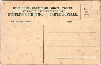 скачать флэш открытки романтическую бесплатно