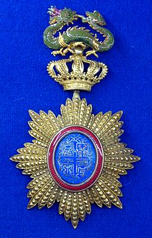 Order of the Dragon of Annam grand cross badge (Annam 1896-1946) - Tallinn Museum of Orders.jpg