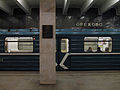 Orekhovo (Орехово) (5473790839).jpg